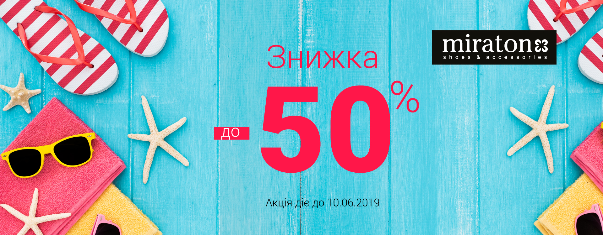 Discounts up to -50% on Miraton shoes and bags