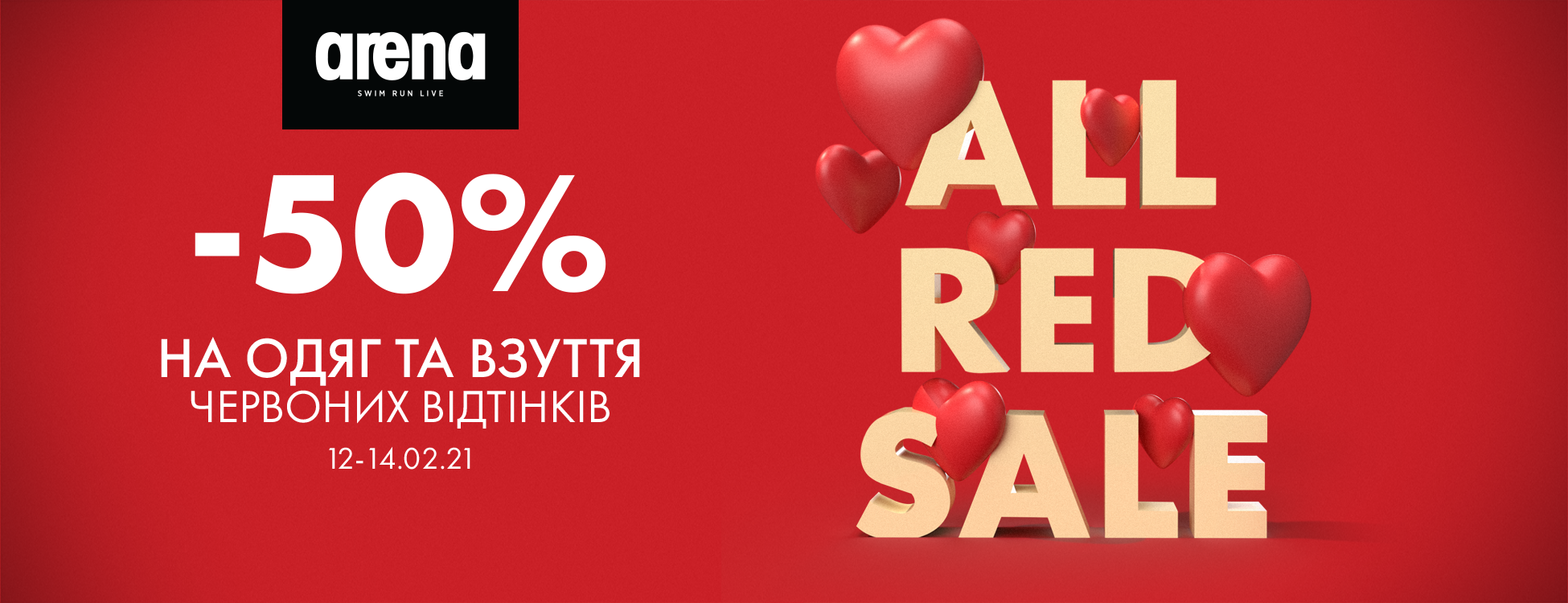 ALL RED SALE 